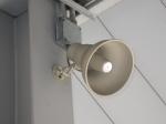 stockvault-speaker97042